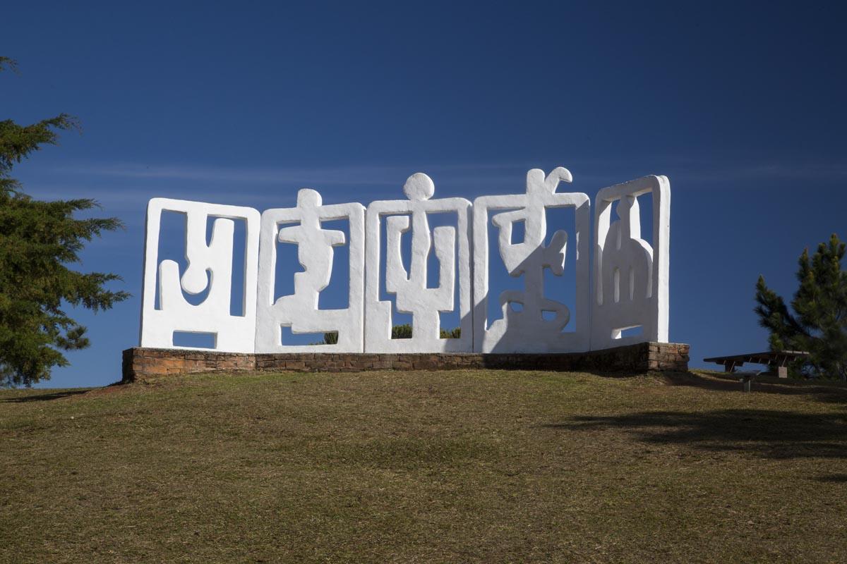 Escultura Horizonte